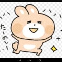 楽しみ!辛さ!(^з^)-☆