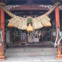 平成29年冠嶽神社初詣・七草詣行事予定(鹿児島県いちき串木野市)