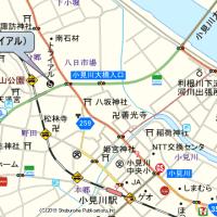 小見川の丸恭のお菓子アウトレットセール