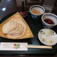 [水沢] 田丸屋 水沢うどん