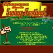 6/4 北浦和みんなでスイングフェスティバル2017