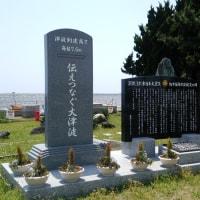 今朝の地震は・・・・・・・・・・・いろいろ思い出すことがたくさんあった。東日本大震災のことを。