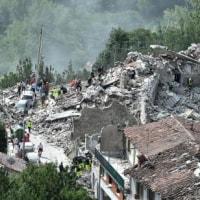 イタリア中部で地震 死者150人超 !!