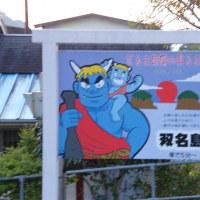K22土佐久礼(高知県)とさくれ