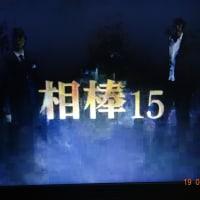 その1 Osaka-Kontaライブ中
