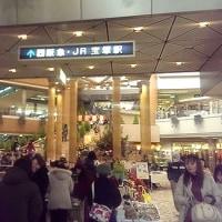 クリエイターズマーケット宝塚ソリオありがとうございました♪
