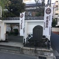 本所松坂町