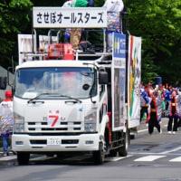 よさこいソーラン祭り 札幌