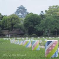 マスキングテープ in 岡山後楽園