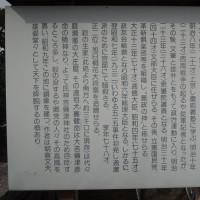 Climb会9回目 吉備の中山170m予定 2015.12.19 [246]