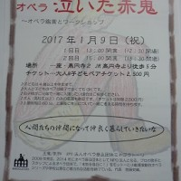 『浜田廣介童話集』を読んで③ … 『泣いた赤おに』
