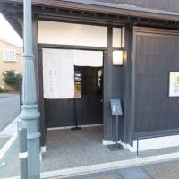 金沢へ女子旅(7)~2日目「妙立寺& にし茶屋街」編~