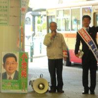定例火曜日は大和駅北口で岡崎ゆたかさんと朝宣伝。