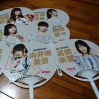 AKB48ウチワ