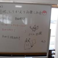 2017年3月25日(土)ふりかえりお楽しみ会!(平沢学習サポート)
