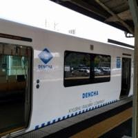 JR九州ウォーキング☆若松駅から☆あじさい祭りを楽しむ