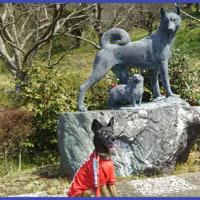 銅像の わんこにビビる 風愛なんや/南総の旅2