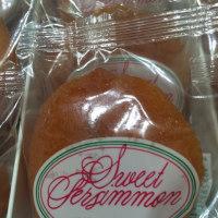 あんぽ柿〜スイートパーシモン