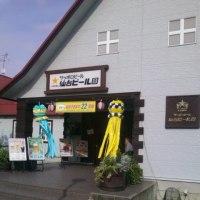 仙台ビール園でつなぁ~
