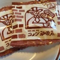 コメダの春・初夏ケーキ(C60)
