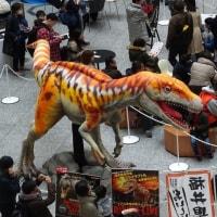 都心に恐竜!?