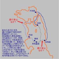 『魏志倭人伝』里程記事について 最終章 02