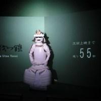 そうだ、小田原城に行こう!(その4) THE SAMURAI Ⅱ ~花伐つ鎧~