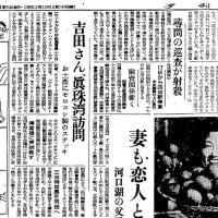 安倍首相の真珠湾訪問「現職初」ではなかった各紙間違えたけど、実はあの人が