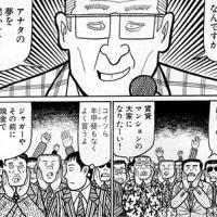 マガジンひとり on Twitter #66