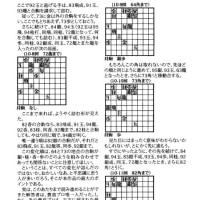 2008年度チャンピオン戦解答-解説(5)