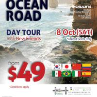 【お得なお知らせ】Great Ocean Road Tour