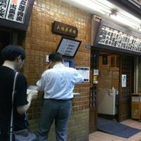 6月10日、またまた新宿末広亭