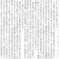 早稲田大学・政治経済学部・国語 1