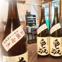 『車坂 25BY 五百万石 純米酒 お燗向き 1800ml』