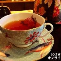 24時間限定!紅茶タイムセールクーポン