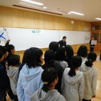 税務教室開催