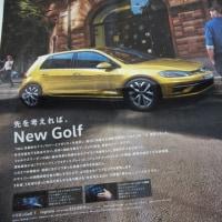 VW ゴルフ 7.5