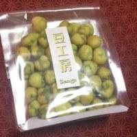 【豊橋】甘くないお土産に☆おつまみにもオススメ☆「ペペロンチーノそら豆」(千賀 カルミア店)