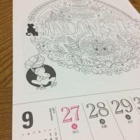 世界一周ぬりえカレンダー9月突入