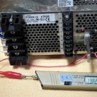 スイッチング電源・・・修理?