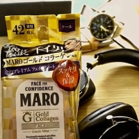 MARO Gold Collagen