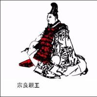 直虎 ・・覚書