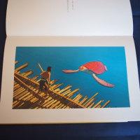 絵本「レッドタートル ある島の物語」