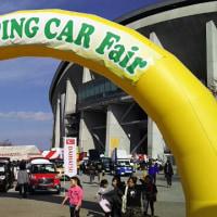 キャンピングカーフェア