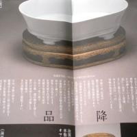 「朝鮮時代の水滴~文人の世界に遊ぶ」展に行って参りました