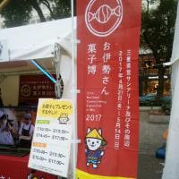 中京テレビ番組祭り2017@久屋大通公園