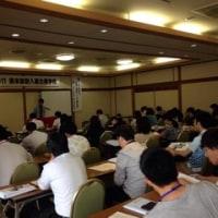 20170623 自治労長野県本部新入組合員学校「共謀罪」と憲法