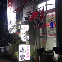 中華料理 丸鶴@川越市 中村屋総本山さんの後は、夜食の(笑)カツカレー800円とちょい呑み!