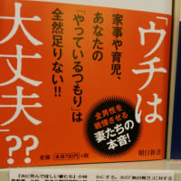読売新聞に小さく新刊案内掲載