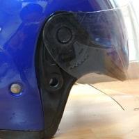ヘルメットのネジ
